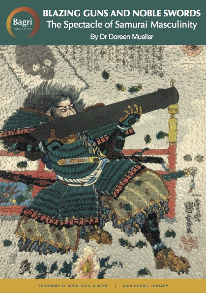 The Spectacle of Samurai Masculinity - Flyer (1)