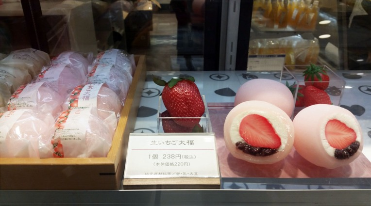 japanese sweet mochi filled cream and fresh strawberry copy